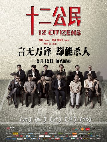 Watch 12 Citizens Online