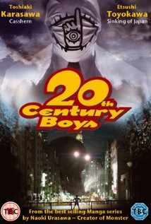 Watch 20th Century Boys 1: Beginning of the End Online