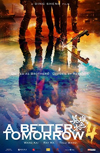 Watch A Better Tomorrow 2018 Online