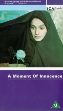 Watch A Moment of Innocence Online