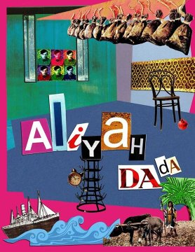 Watch Aliyah DaDa Online