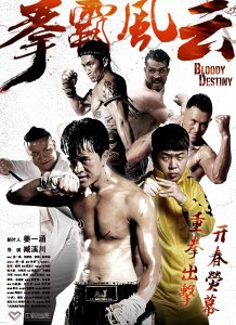 Watch Bloody Destiny Aka Quan Ba Feng Yun Online