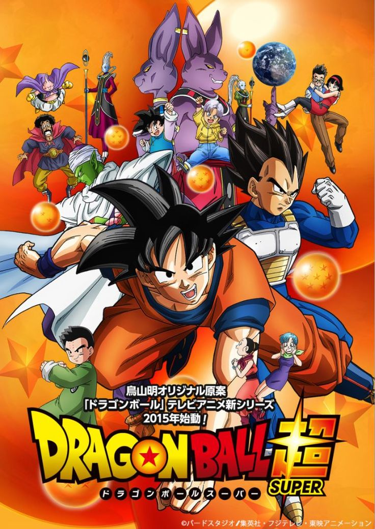 Watch Dragon Ball Cho Online