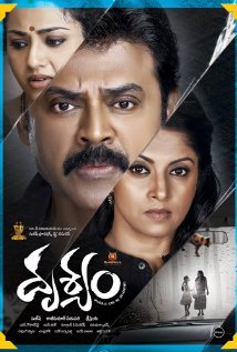 Watch Drushyam Online