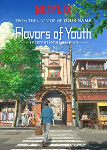 Watch Flavours of Youth Online