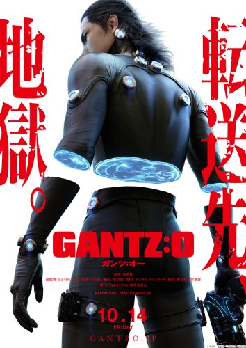 Watch Gantz: O Online