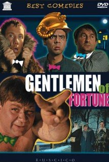 Watch Gentlemen of Fortune Online