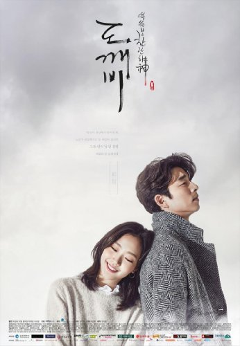 Watch Goblin Online