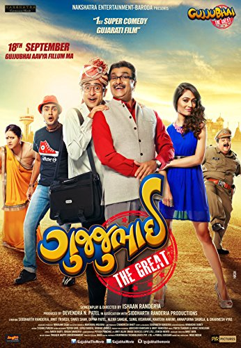 Watch Gujjubhai the Great Online