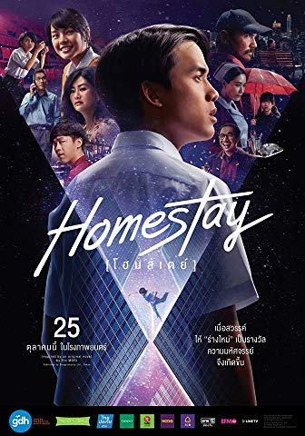 Watch Homestay Online