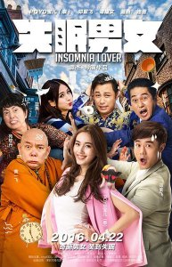 Watch Insomnia Lover Online