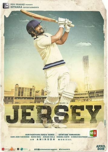 Watch Jersey Online