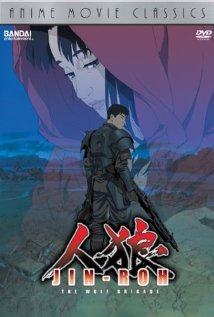 Watch Jin-Roh: The Wolf Brigade Online