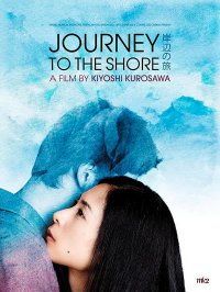Watch Journey to the Shore Online