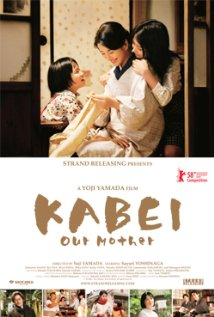 Watch Kabei: Our Mother Online