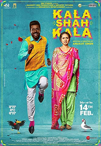 Watch Kala Shah Kala Online