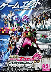 Watch Kamen Rider Ex-Aid: True Ending Online