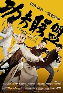 Watch Kung Fu League Online