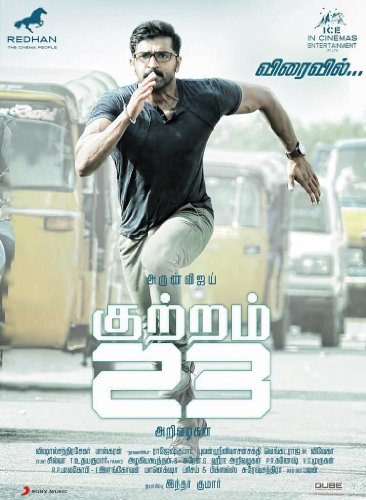 Watch Kuttram 23 Online