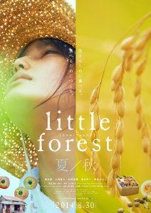 Watch Little Forest: Summer/Autumn Online