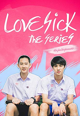 Watch Love Sick: The Series Online