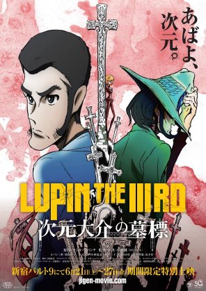 Watch Lupin the Third: The Gravestone of Daisuke Jigen Online