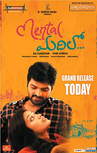 Watch Mental Madhilo Online