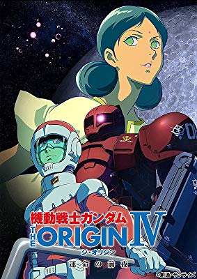 Watch Mobile Suit Gundam the Origin IV Online