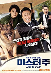 Watch Mr. Zoo: The Missing VIP Online
