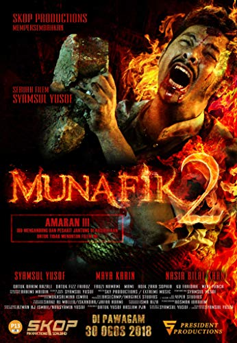 Watch Munafik 2 Online