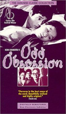 Watch Odd Obsession Online