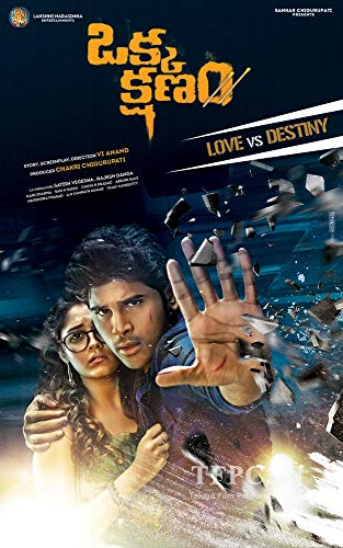 Watch Okka Kshanam Online