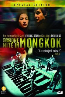 Watch One Nite in Mongkok Online