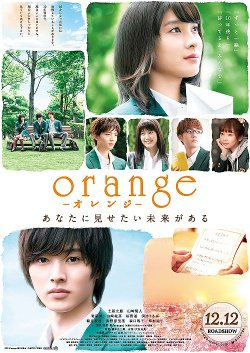 Watch Orange Online