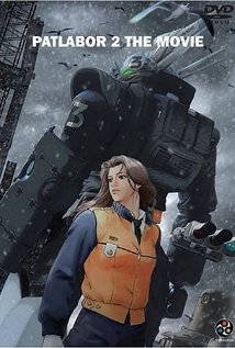 Watch Patlabor 2: The Movie Online