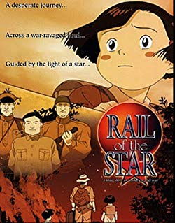 Watch Rail of the Star Online