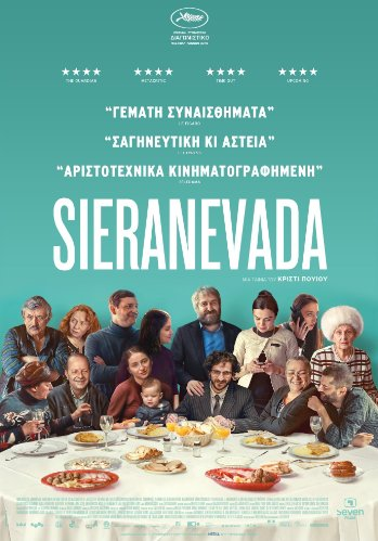 Watch Sieranevada Online