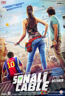 Watch Sonali Cable Online