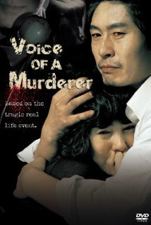 Watch Voice of a Murderer Online