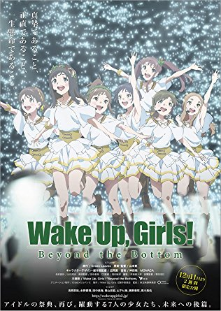 Watch Wake Up, Girls! Beyond the Bottom Online