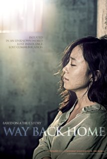 Watch Way Back Home Online