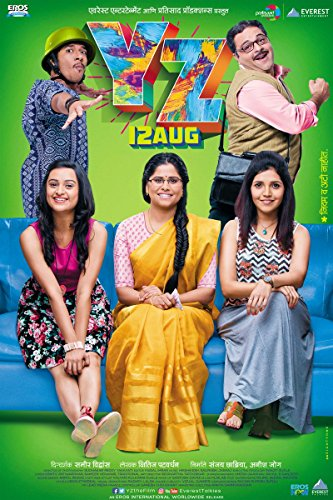 Watch YZ Online