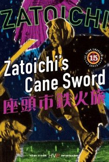 Watch Zatoichi's Cane-sword Online