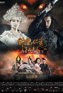 Watch Zhongkui: Snow Girl and the Dark Crystal Online